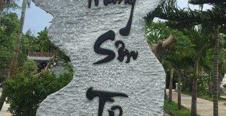 Bảng hiệu đá (SP014)